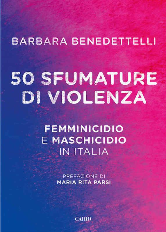 50 sfum viol