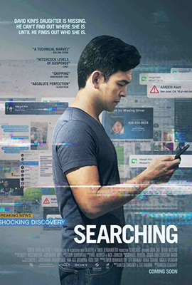 searching_ver3