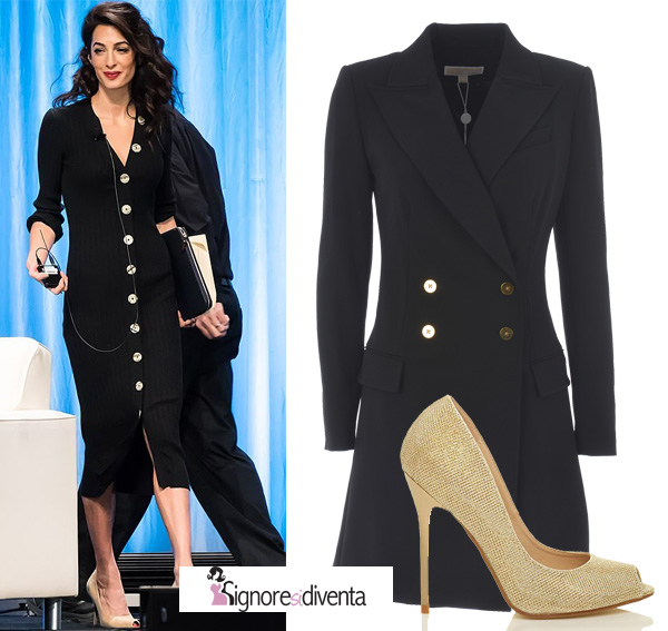 amal outfit 2